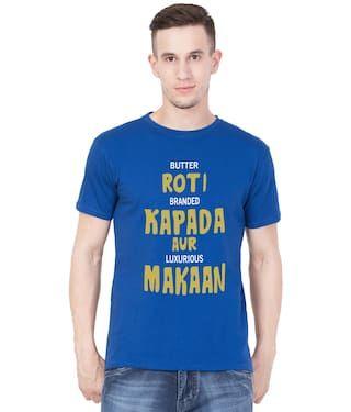 6352c9621f3 Cliths Men Regular Fit Round Neck Printed T-Shirt - Blue