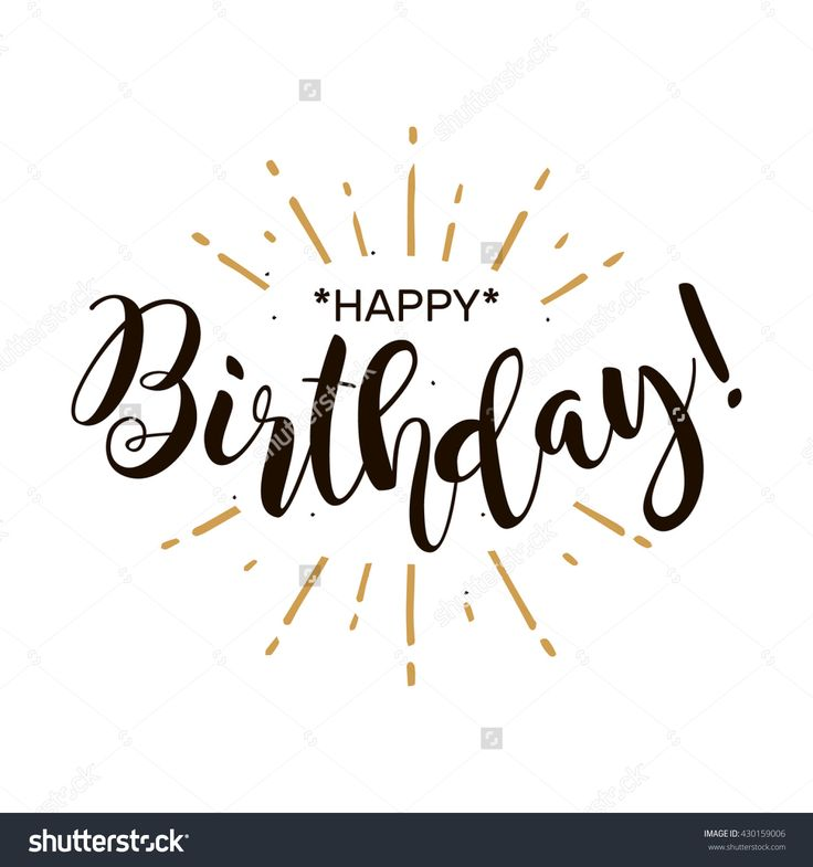 Happy birthday font design imgkid the image