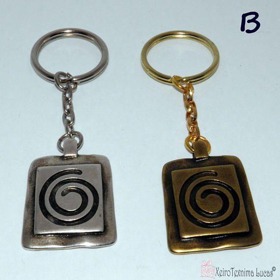 Greek Spiral Keychain Silverplated or Bronze Plated Greek