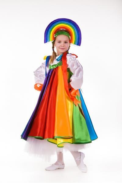 Каранвальный костюм радуги