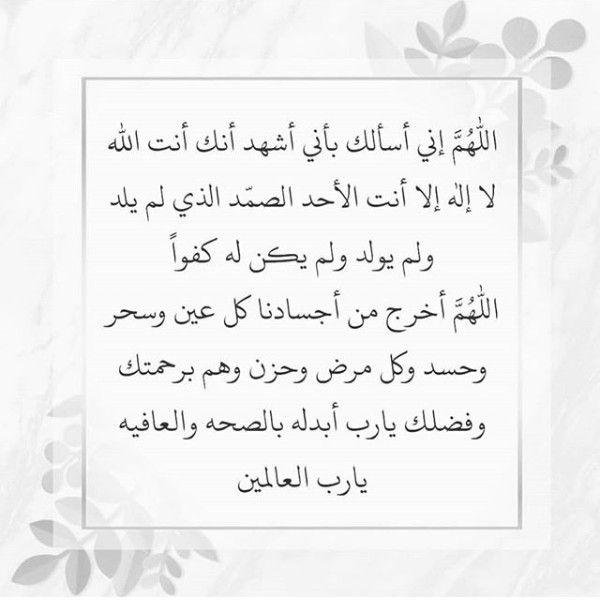 Pin By Nor Elhoda On العقيدة والفقه Math Arabic Calligraphy Math Equations
