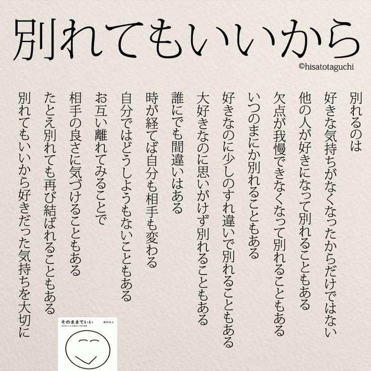 別れてもいいから|女性のホンネ オフィシャルブログ「キミのままでいい」Powered by Ameba