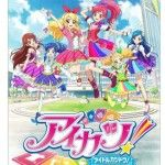 streaming, nonton, download Aikatsu! subtitle indonesia di Gudang Anime