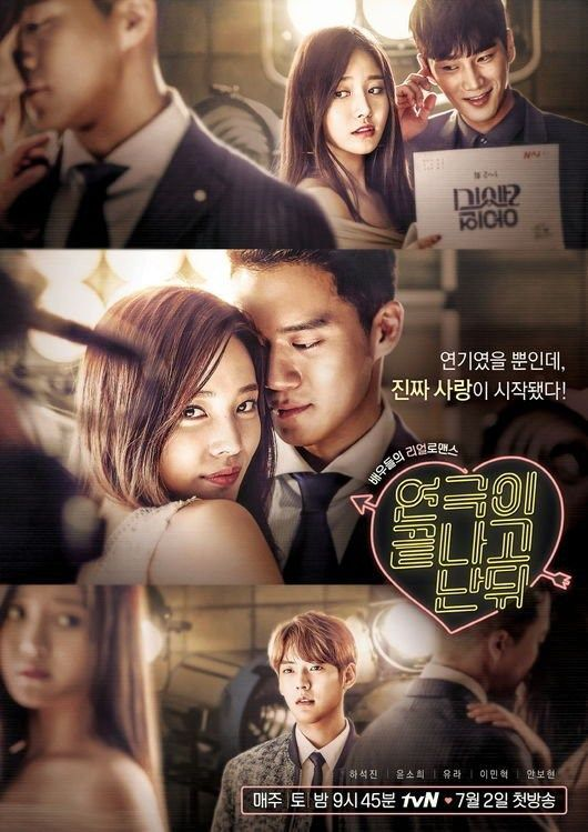 After The Show Ends (Korean Drama) - 2016