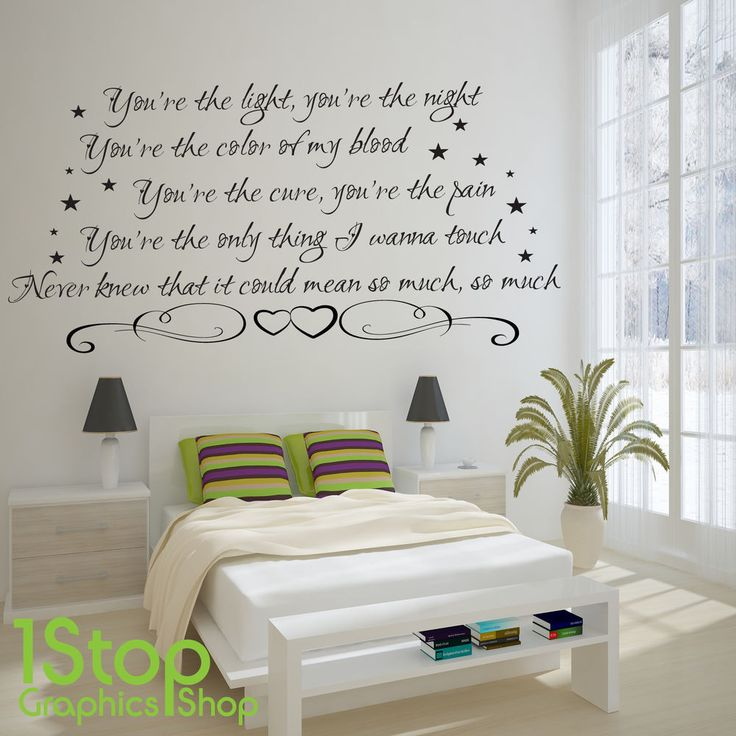 Ellie goulding love me like you do wall sticker bedroom wall art decal x368