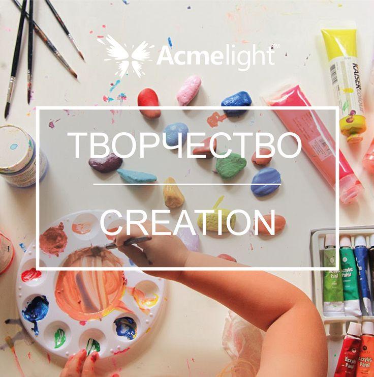 Собрание идей по hand-made, создание игрушек, сувениров, подарков, светящиеся картины, люминесцентная краска, флуоресцентная краска и многое другое.
