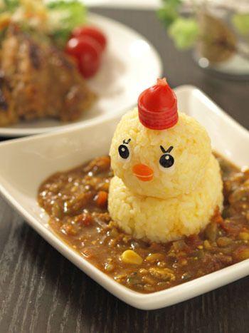 Kawaii chick curry