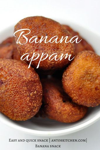 A sweet snack with over ripe banana. #antoskitchen #banana #snack