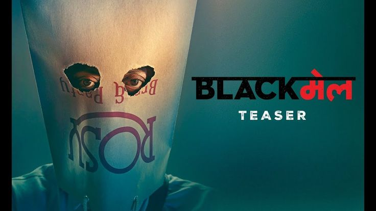 'Blackmail' teaser: Irrfan Khan's quirky character running around in boxers will crack you up. Delhi Belly fame Abhinay Deo is back with yet another quirky comedy Blackmail starring Irrfan Khan, Kirti Kulhari, Divya Dutta, Arunoday Singh and Omi Vaidya.
