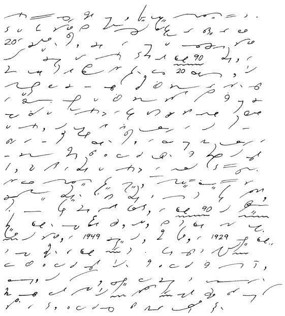Dupraw's notes | gregg shorthand | Pinterest | Note