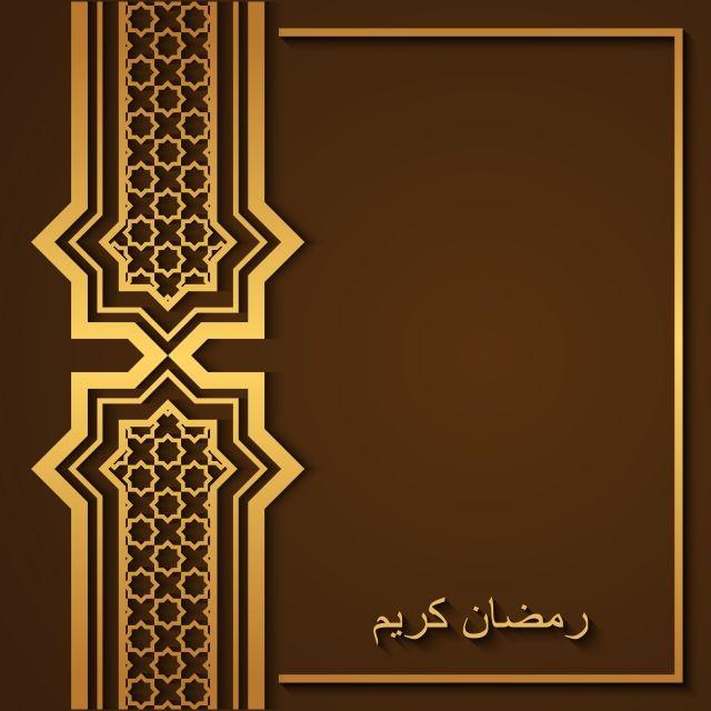 Abstract Adha Arab Arabesque Arabia Arabic Art Background Border Brown Business Calligraphy Card Decorat Poster Background Design Islamic Design Arabic Pattern