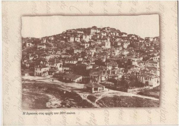 Old village before the eartquake