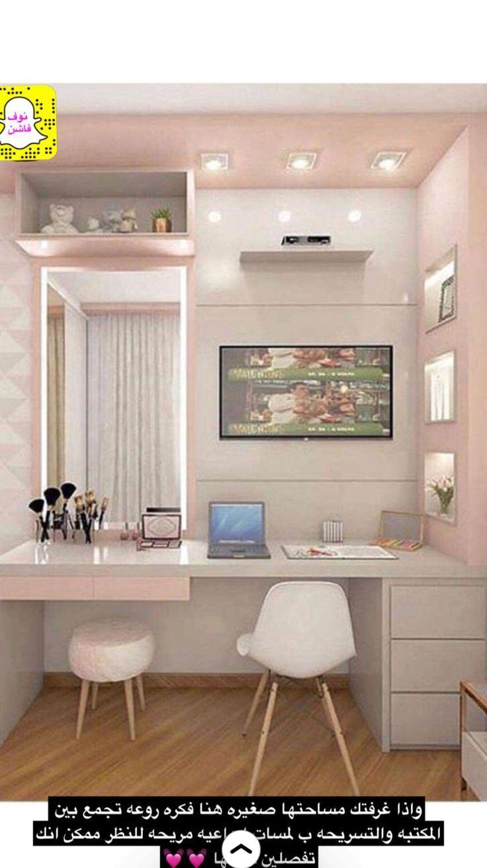 Projetooo reforma pro meu quarto – #Decoracióndeunas #Decoracionrecamara #Decor…