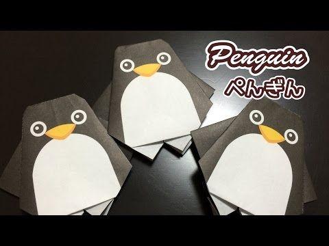 Origami =Penguin= おりがみ=ぺんぎん ペンギン=折ってみた! 2016 Origami Vol.786 - YouTube