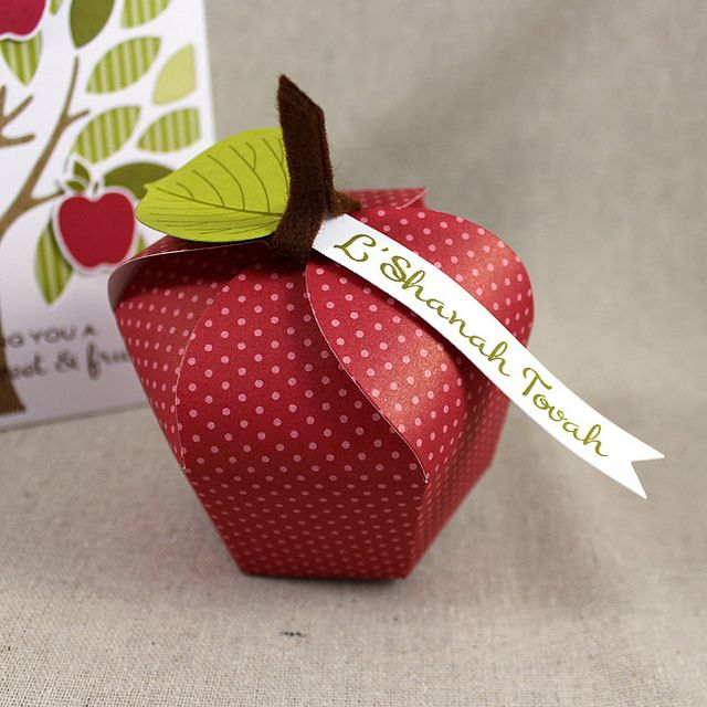 Apple Gift Box by Lizzie Jones for Papertrey Ink (July 2015)