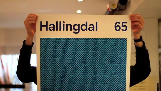 Celebrating Hallingdal 65 -Hallingdal was designed by Nanna Ditzel in 1965. In a celebration of Hallingdal 65's longevity, at a time when that quality seems rarer than ever, Kvadrat has invited a new generation of designers to create entirely new works using the textile and explore new applications for the fabric. 7 renowned curators, 32 talented designers, 1 iconic textile.