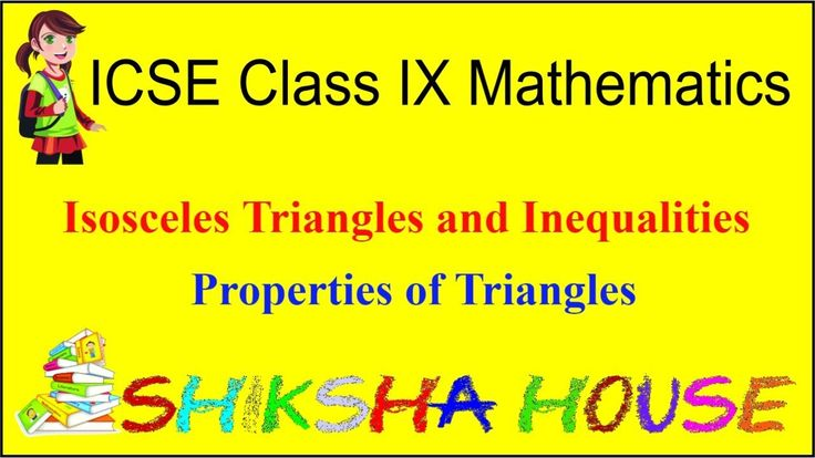 ICSE Class 9 Mathematics / Isosceles Triangles and Inequalities 1- Prope...