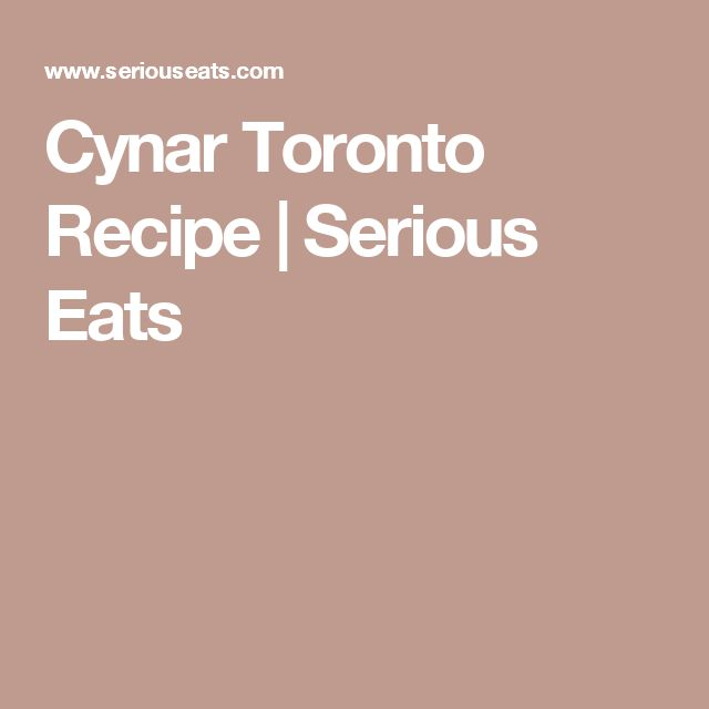 Cynar Toronto Recipe | Serious Eats