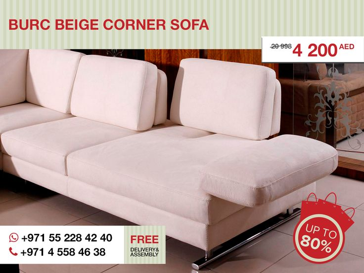 The Burc Beige Corner Sofa Is A Stylish And Modern Furniture Piece Which Creates Wonderful Ambiance With This Your Living Room Will Become Best