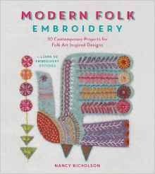 Modern folk embroidery by coolcraftbook on Etsy