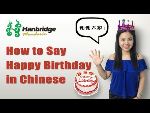 How to Say Merry Christmas in Chinese