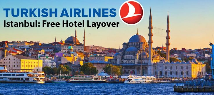 Secret Travel Trick: Free Hotel Layover in Istanbul with Turkish Airlines | Weekend Blitz