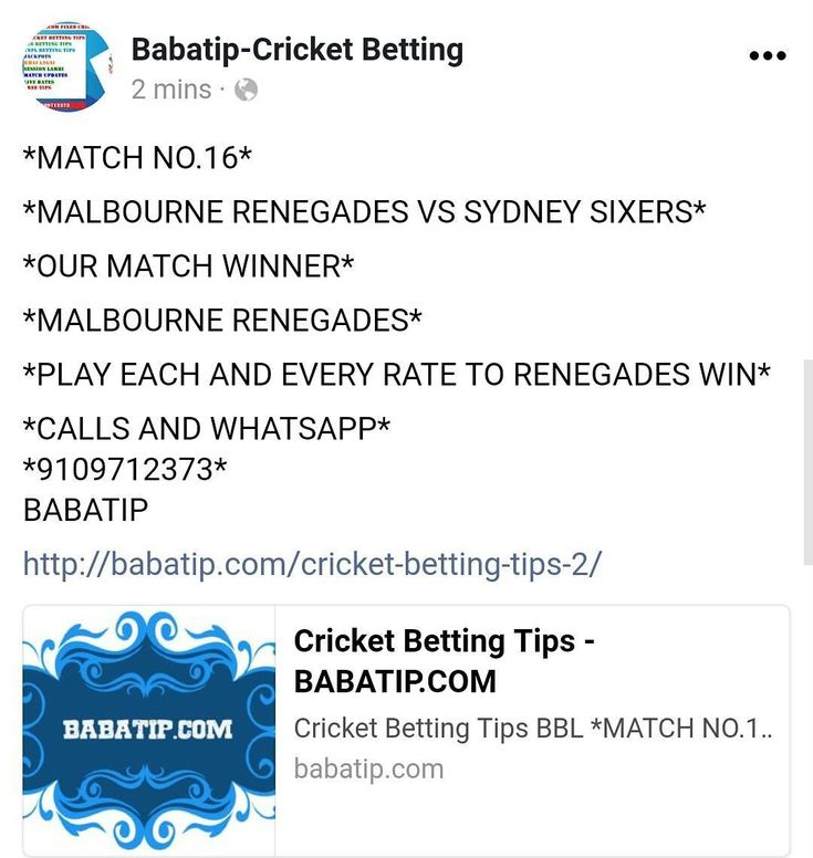 Get Free Cricket Betting Tips of all cricket matches Visit www.babatip.com  #cricket #betting #tips #cricketbettingtips #online #free #cbtf #onlinecricketbettingtips #freecricketbettingtips #bpl #bangladesh #premier #league #indvssl #t20cricketbettingtips #t20