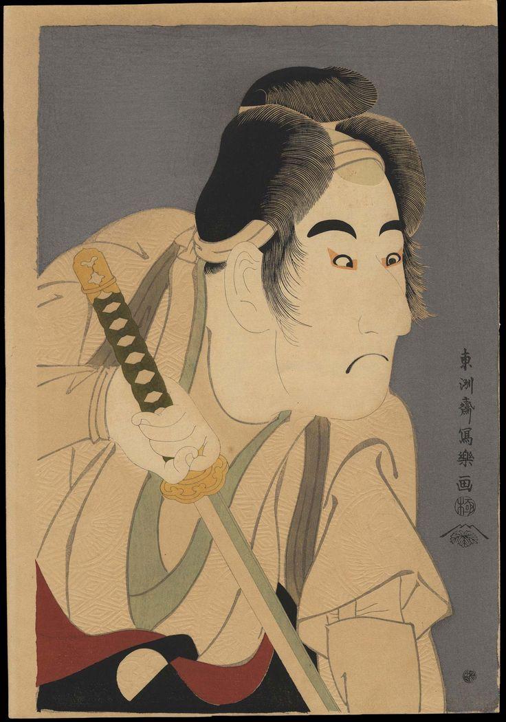 data.ukiyo-e.org ohmi images Sharaku-Bando_Mitsugoro_II_as_Ishii_Genzo-02-Watanabe-PreQuake-01-28-2007-8256-x2000.jpg