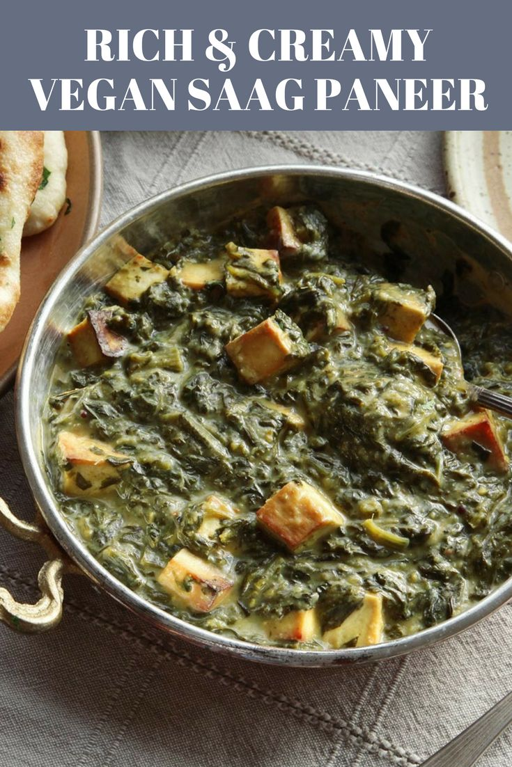 1260 best vegetarian meals images on pinterest vegan recipes the food lab how to make rich and creamy vegan saag paneer forumfinder Gallery