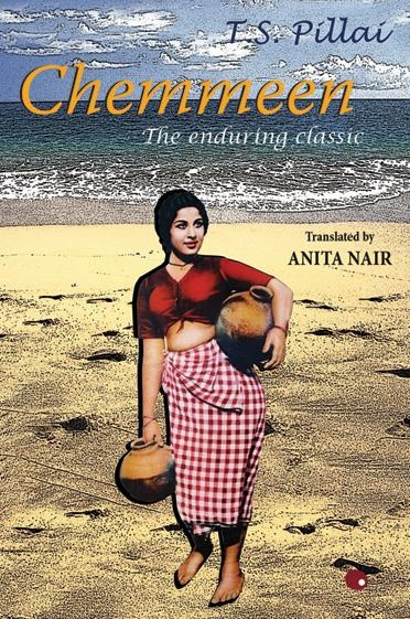 thesis written on anita nair Indian writing in english because it is creative as well as resourceful of anita nair's novels had been a part of her experiences.