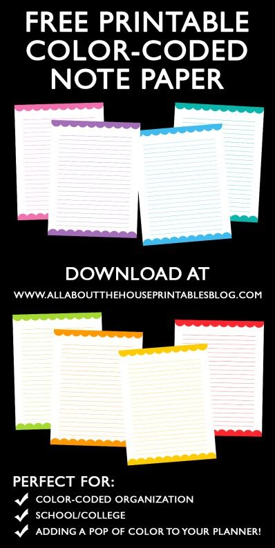 free printable color coded note paper planner diy accessories notes page planner insert rainbow erin condren kikki k filofax plum paper http://www.allaboutthehouseprintablesblog.com/how-to-make-a-scallop-border-in-photoshop-step-by-step-tutorial-plus-free-printable-color-coded-note-paper/