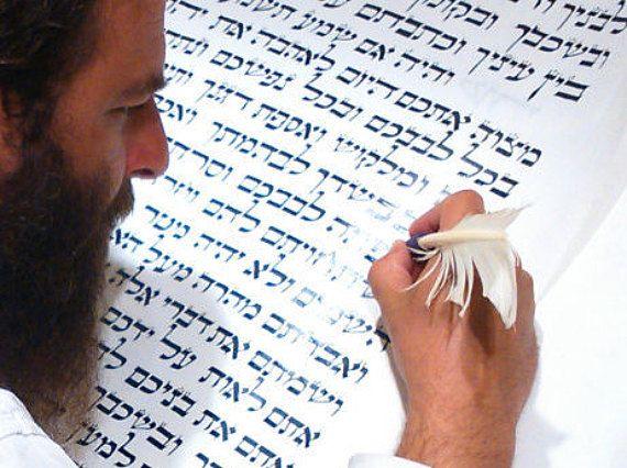 mezouza gros unique personnalisé fait 25» 25» mezouza kasher original on mezouza kasher parchemin mezouza à la main décrit dans la vieille ville de Jérusalem, mezouza maison