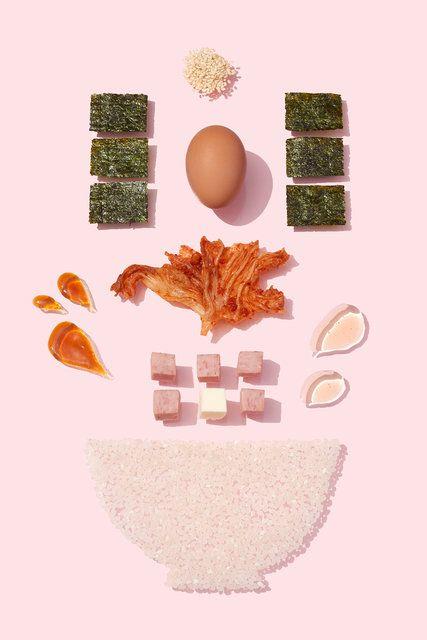 Kimchi Fried Rice, Korean Comfort Food - The New York Times