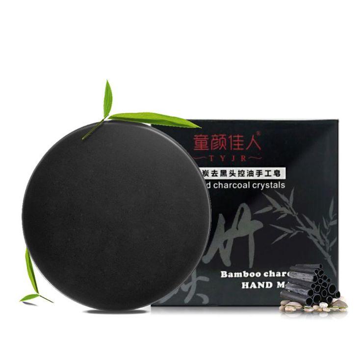 Hecho a mano Jabón De Carbón de Bambú Purificar Limpieza Profunda de La Espinilla Cuidado Facial de Control de Aceite de Jabón de Carbono