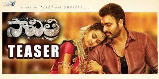 Savitri Movie First Look Teaser, Nara Rohit, Nanditha starrer Savitri Telugu film trailer, Direction by Pavan Sadineni, Music by Shravan, Nara Rohit's Savitri film teaser