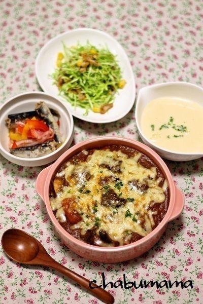 ビーフシチュードリア/ オイルサーディンマリネ by ちゃぶママさん ...