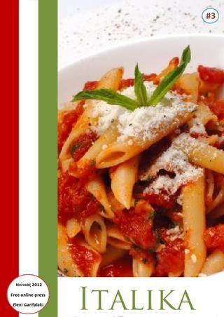 ITALIKA#3 - New issue on Issuu: http://issuu.com/elenigarifalaki/docs/italika3
