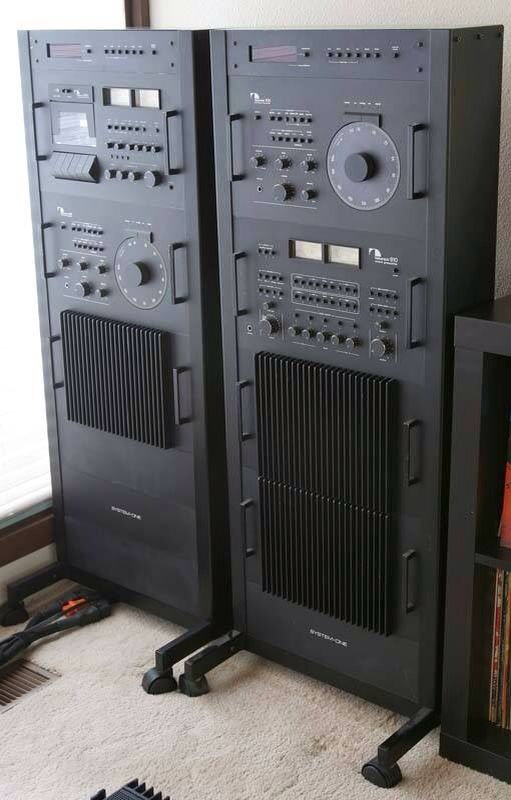 Nakamishi System One (600 series). The space age system for playing cassettes in the 1970s.