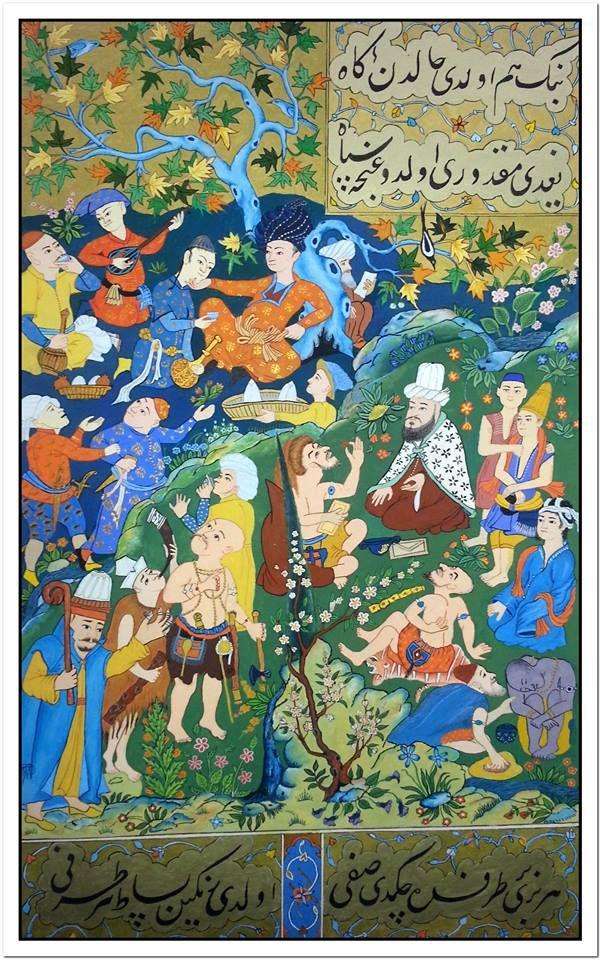 Fuzulinin Bengü Bade mesnevisi nin minyatürüdür. 1599 yılında Al-Rızamı Al-Hüseyin tarafından yapılmıştır. Esrar ile şarap anlamına gelen Mesnevi, 2. Beyazıd ile Şah İsmail karşılaştırma amacıyla yazılmış ve Şah İsmail'e hediye edilmiştir.