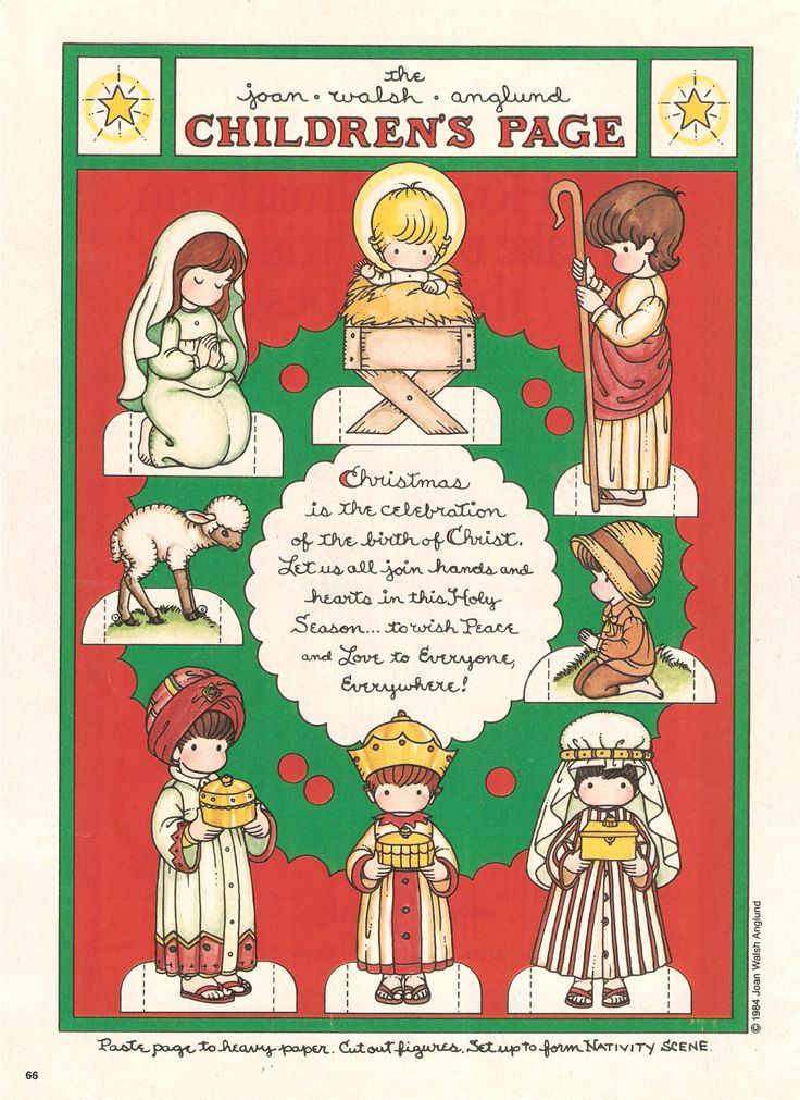 Miss Missy Paper Dolls: Christmas pages