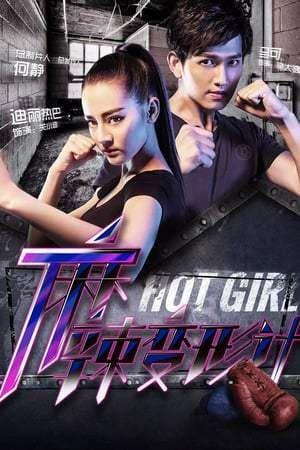 Watch Hot Girl Visitdownloadingwatch Movies Online Free