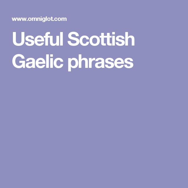useful phrases in irish essays These are some useful phrases that can be used in almost any essay i will update this as i put up more essays :.