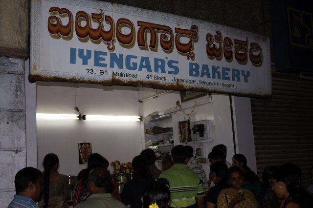 Iyengar bakery