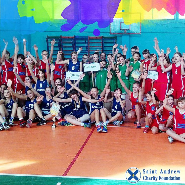 Basketball Club «Crossover» participated at the III All-Ukrainian basketball tournament among teams of girls in memory of the Honored coach of Ukraine Tkachenko V.N.  Our beloved Club showed great results! We're so proud of them!  That's only the beginning! We wish our young athletes self-confidence and success!  #basketball #coach #interviews #charity #foundation #fund #StAndrew #ukraine #sport #sports #sporty #instasport #instasports #win #winning #fun #game #games #crowd #fans #play…