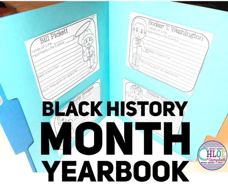 """Black History Month for Intermediate Grade Levels! Students read an article and create a """"yearbook entry"""" on that famous person!"""