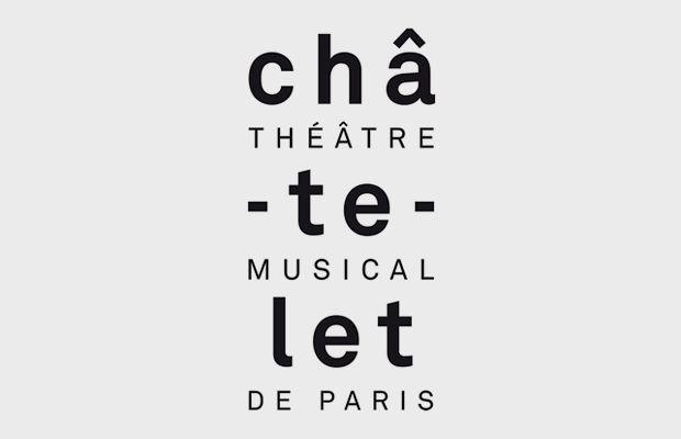 Театр Шатле ПАРИЖ, ФРАНЦИЯ
