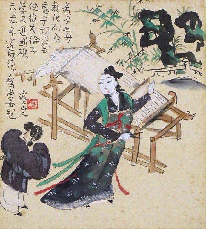 Tomita Keisen 富田渓仙 (1879-1936).
