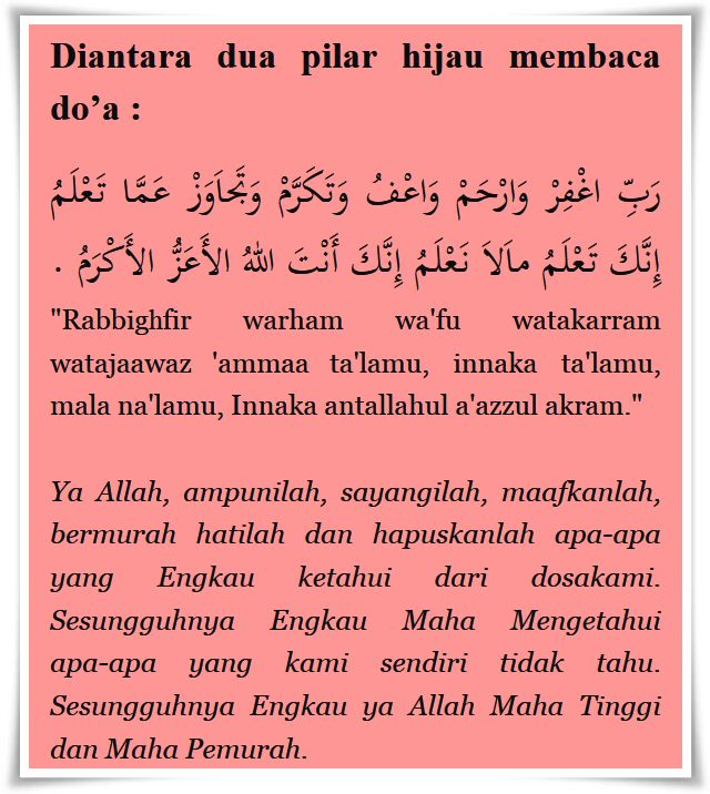 Doa Sa'i Ketika Berlari Kecil Diantara 2 Pilar Hijau