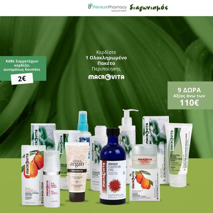 Διαγωνισμός PremiumPharmacy με δώρο Πακέτο Περιποίησης Macrovita