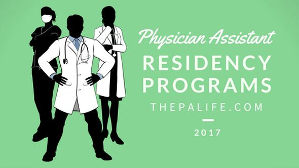 Physician Assistant Postgraduate Residency and Fellowship Programs The Ultimate Guide http://www.thepalife.com/physician-assistant-postgraduate-residency-and-fellowship-programs-the-ultimate-guide/